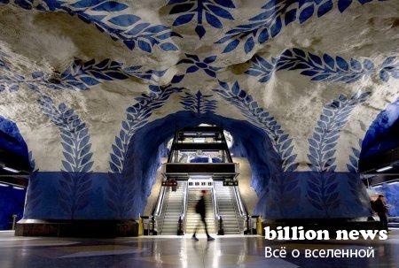 Самое необычное метро
