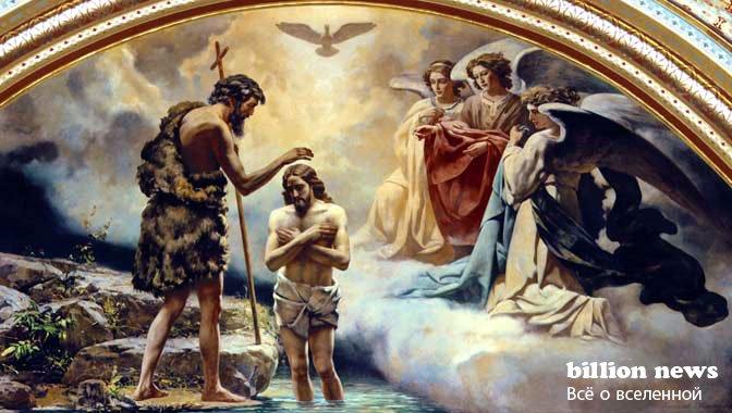 Немного интересных фактов о крещении