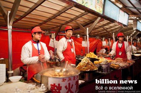 Кафе быстрого питания в Китае