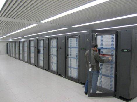 Самый мощный и дорогой компьютер в мире