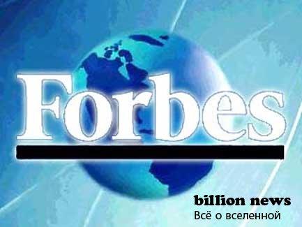 Рейтинг миллиардеров 2011 года