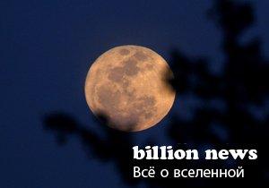 19 марта луна максимально приблизилась к Земле