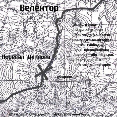 Аномальные зоны России (13 фото)