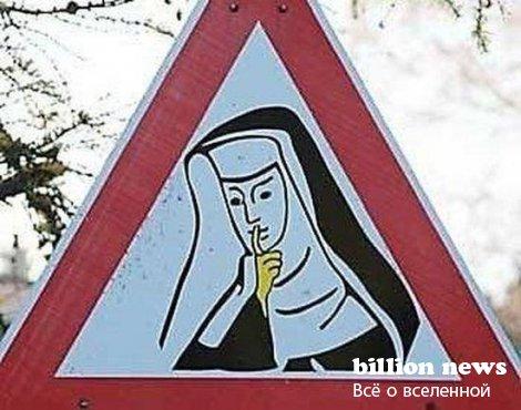 Самые необычные дорожные знаки в мире (9 фото)