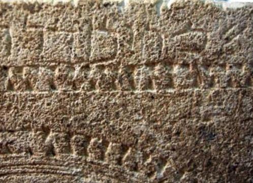 Могила, в которой были обнаружены гвозди с распятия Иисуса, оказалась подлинной