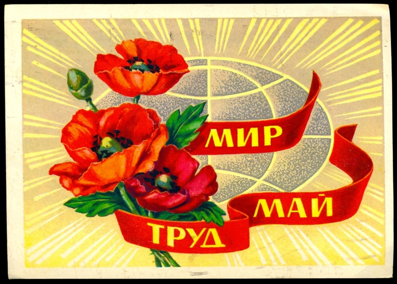 Новости об отпуске украина