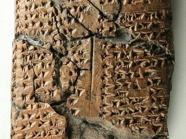 Археологи нашли табличку с древним языком, о котром еще не знали