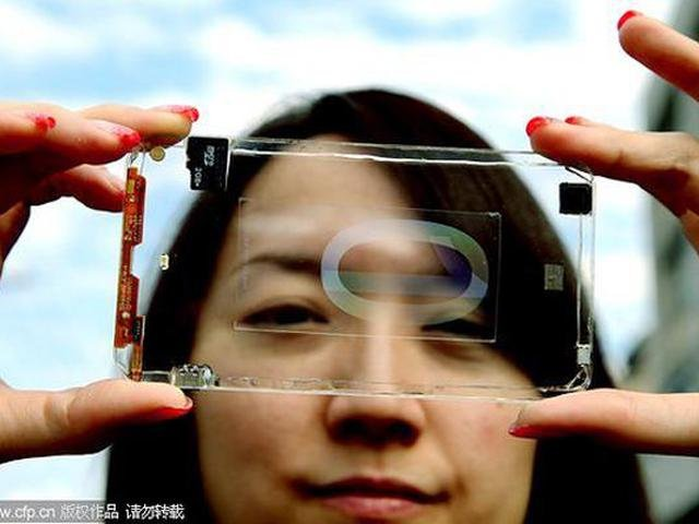 Тайваньский прозрачный смартфон