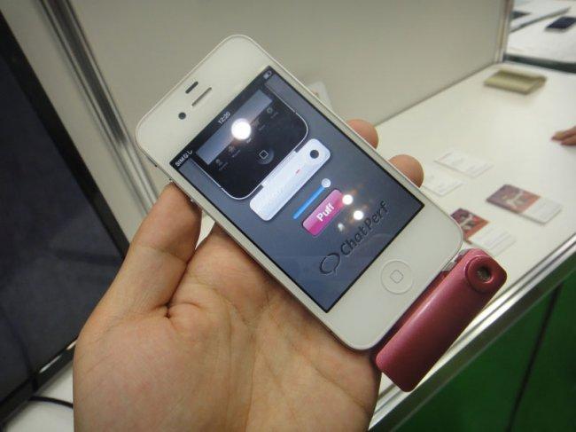 ChatPerf для передачи запахов в iPhone