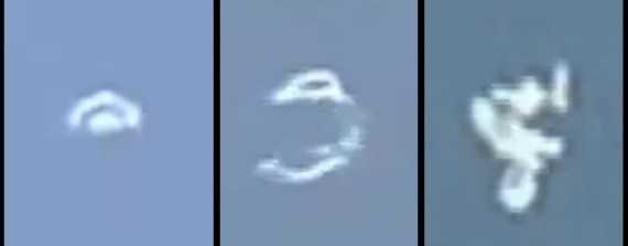 НЛО необычной формы над Перу