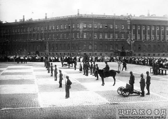шахматы людьми, санкт петербург