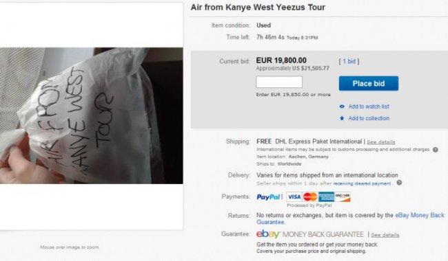 Воздух с концерта Канье Уэста за 60 000 долларов (5 фото)