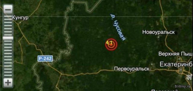 На Урале произошло землетрясение (2 фото)