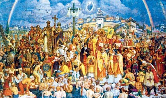 Крещение Руси (2 фото)
