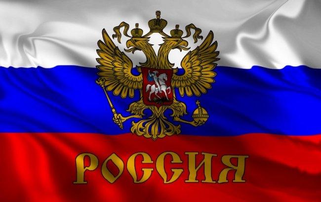 Этнический состав РФ