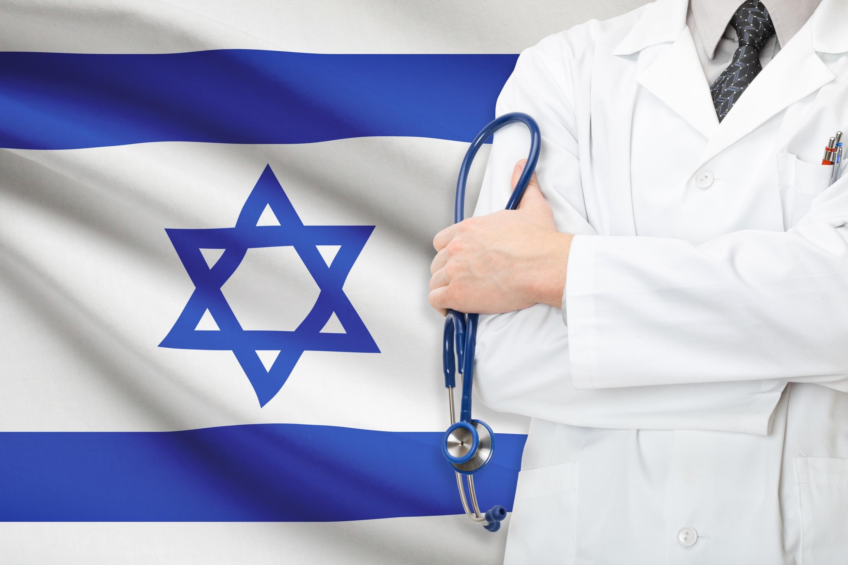 Записаться к врачу 193 поликлиника