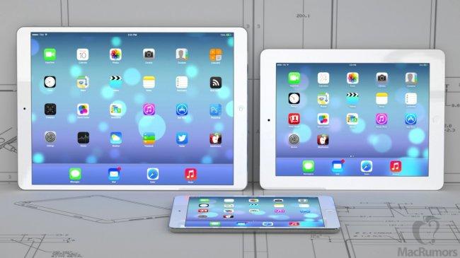 ����� iPad Pro ����� ������ �������������