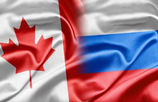 Интересное в отношениях Канады - России