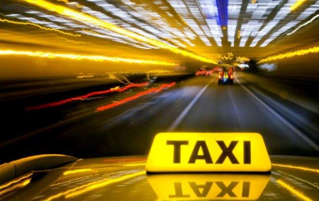 Интересные факты о такси (16 фактов)