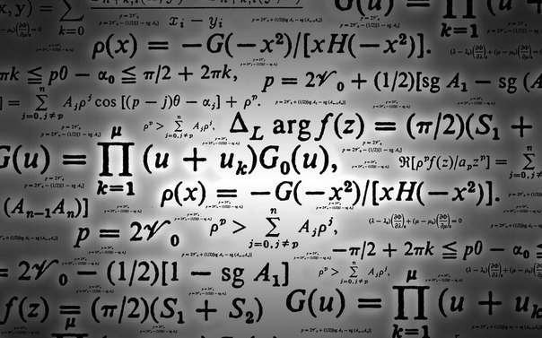 Интересные факты о математике (7 фото)