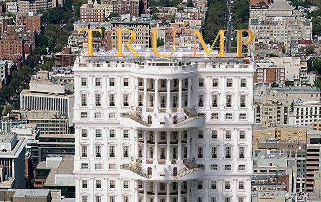 Каким видят Белый дом для Трампа - Фото