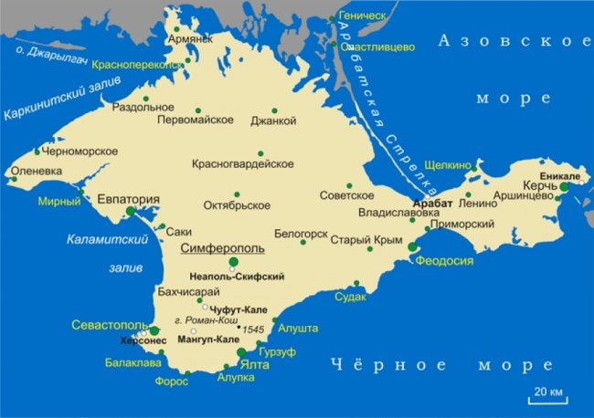 Интересные факты о Черном море (9 фото)