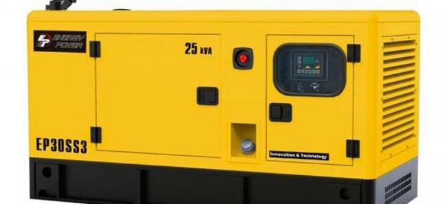 Как купить трехфазный генератор дизельный в Киеве