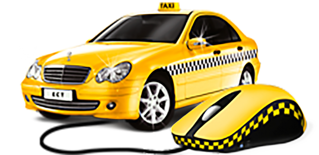 Современный способ вызова такси