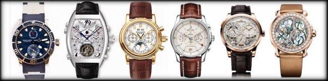 На каких условиях сегодня ломбарды принимают швейцарские часы?