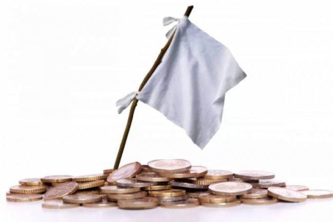 Известнейшие банкроты мира (7 фото)