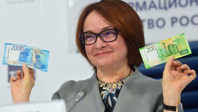 В оборот пустили купюры 200 и 2000 рублей (3 фото)
