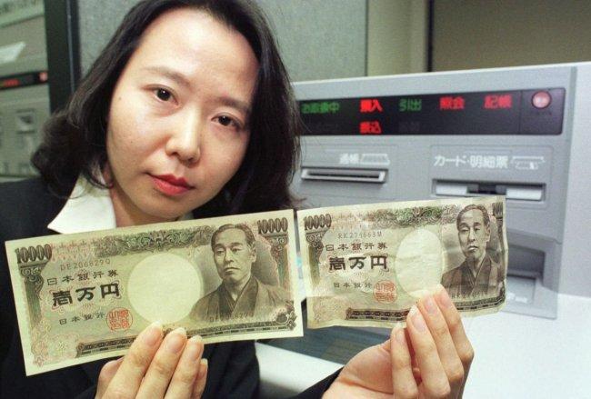 В Японии создан банкомат, который дезинфицирует купюры