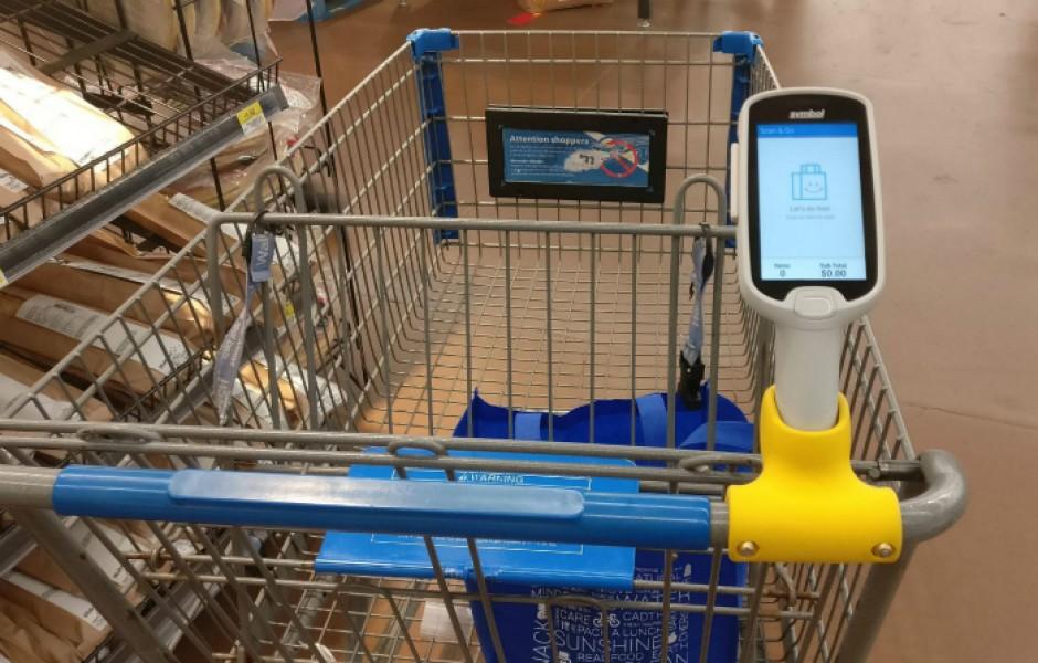 Трекер покупок в супермаркете (фото дня)