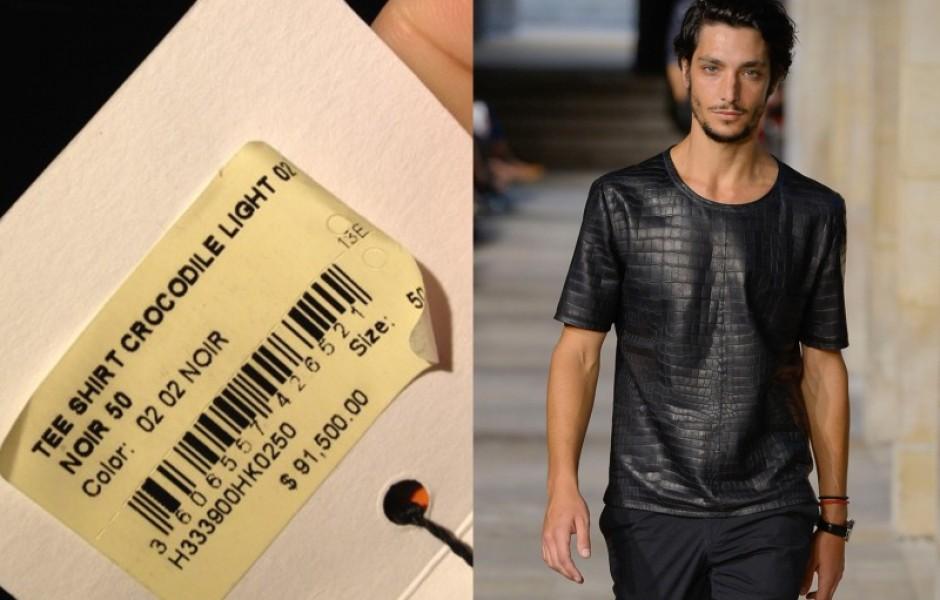 Самые дорогие футболки в мире