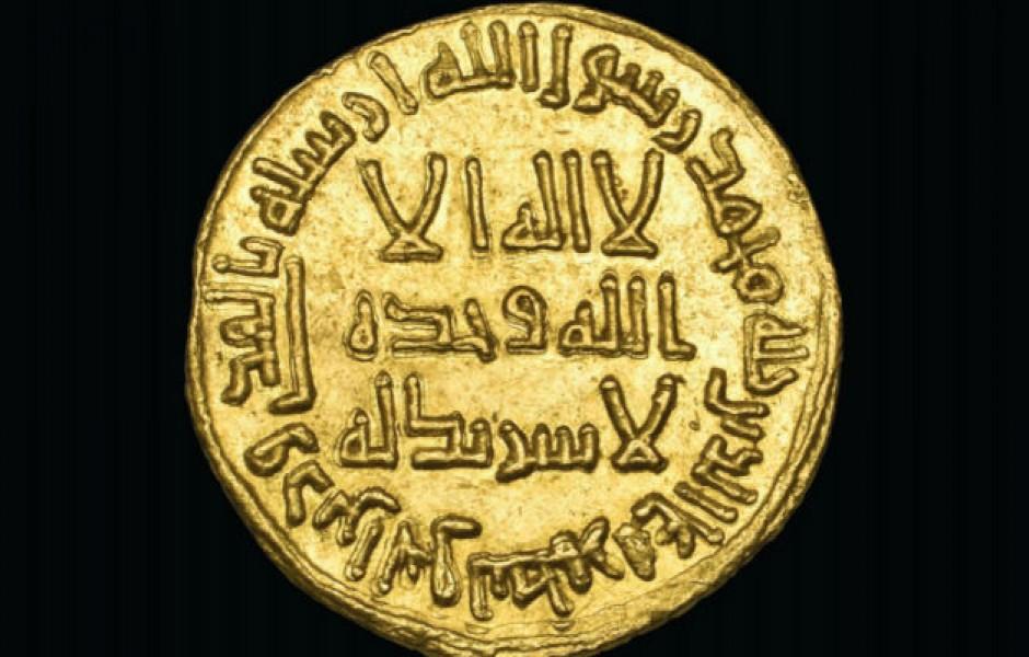Самая дорогая монета в мире (3 фото)