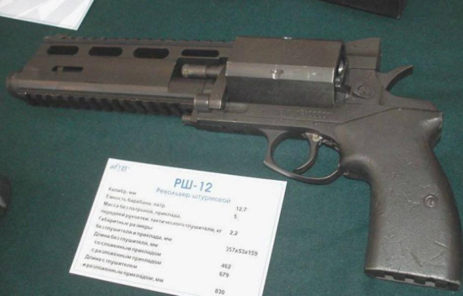 Самые мощные пистолеты мира (5 фото)