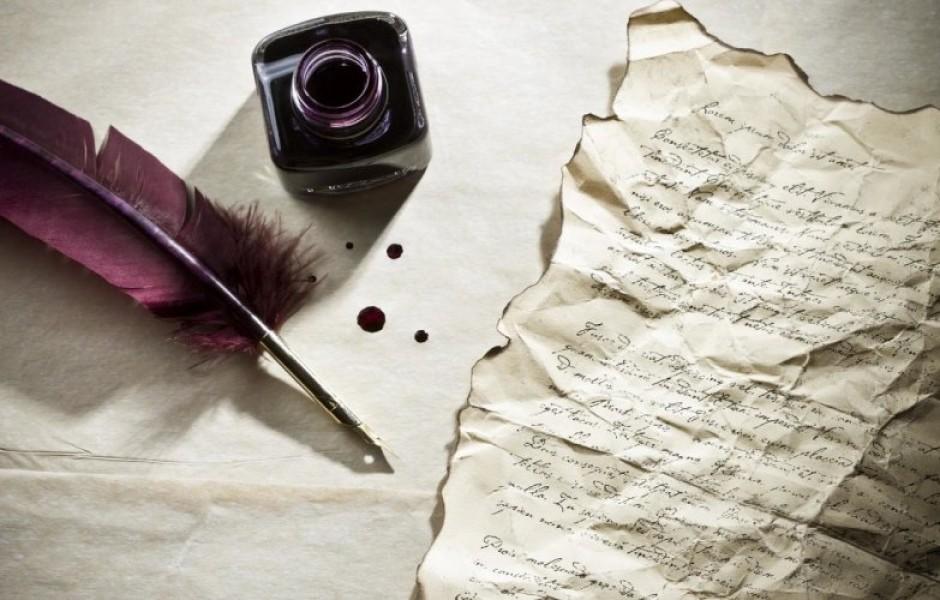 15 интересных фактов о письмах
