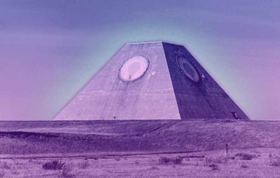 Секретный проект Пентагона за 6 миллиардов долларов