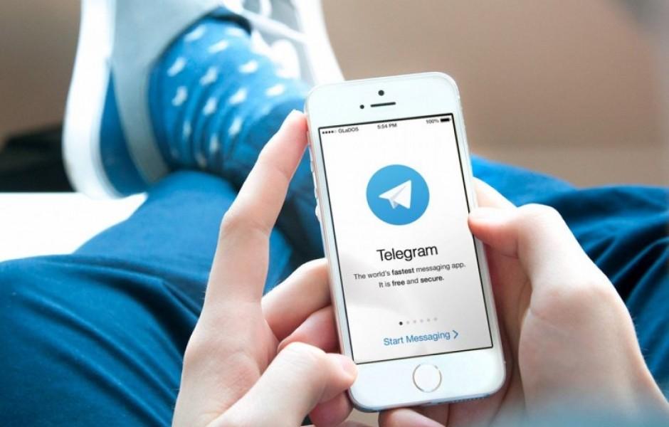 Факты о Telegram, которые вы не знали (10 фото)