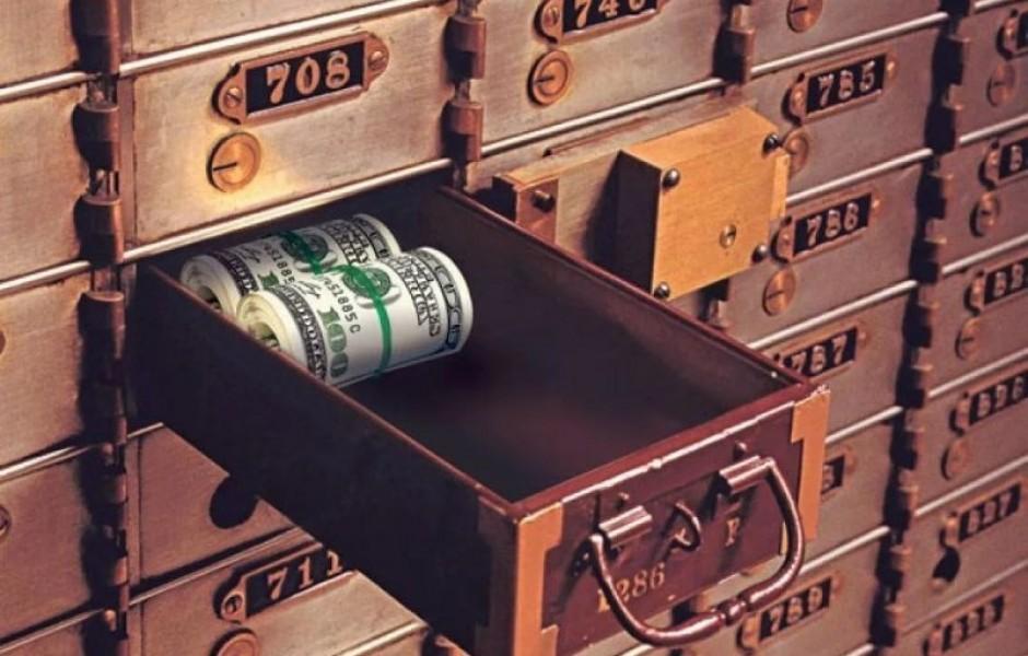 10 наиболее необычных названий банков