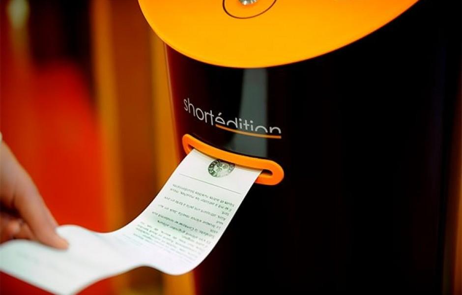 Торговые автоматы предлагают стихи и рассказы (7 фото,видео)