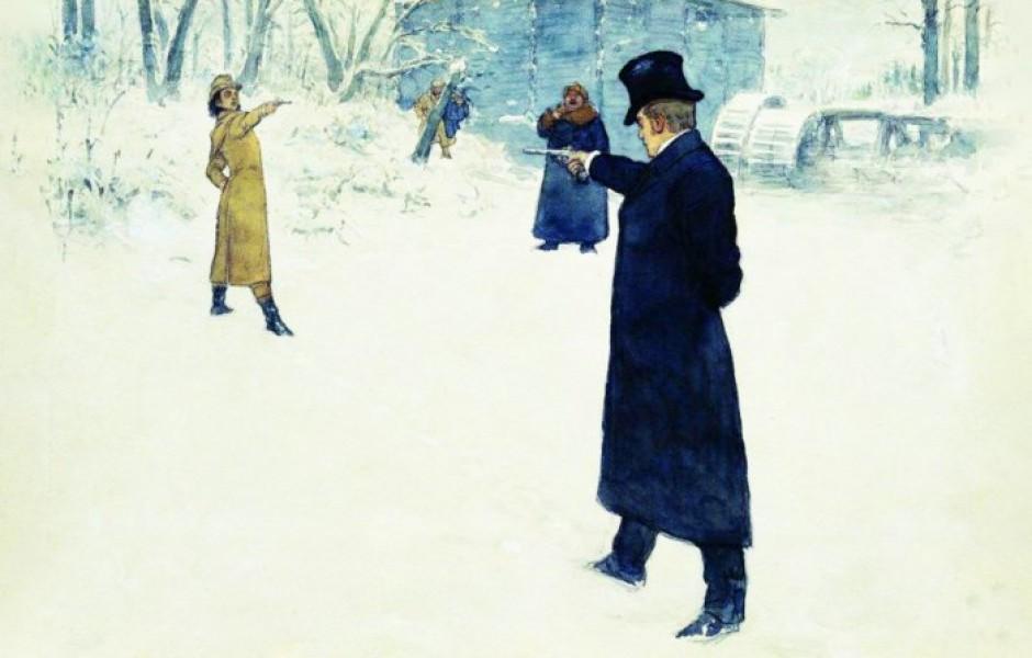 В чём настоящая причина дуэли между Пушкиным и Дантесом