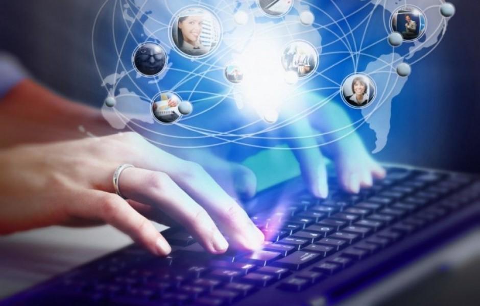 9 рекордов сети Интернет
