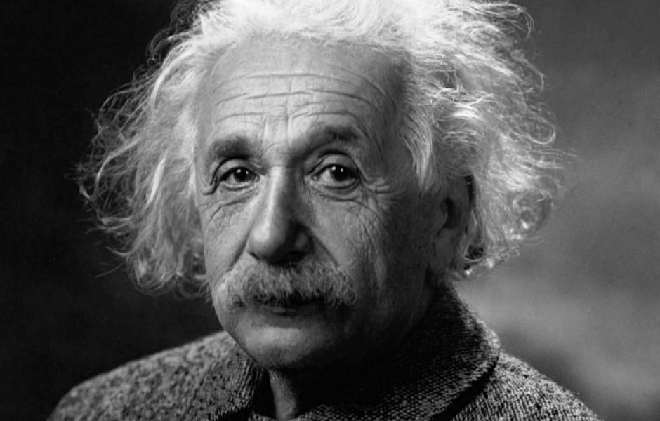 Глаза Эйнштейна и другие легендарные части тела великих людей