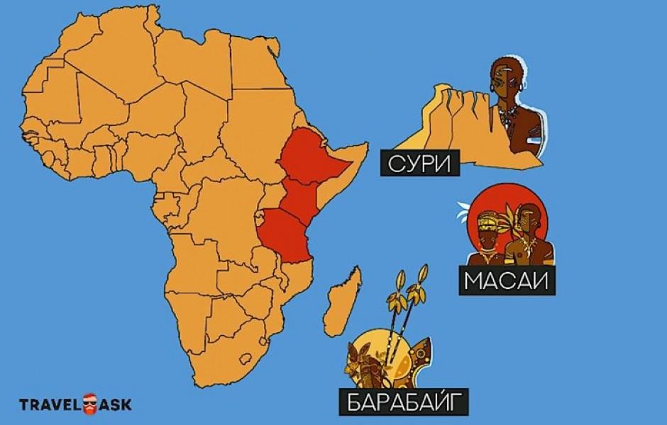 3 племени, которые до сих пор живут по древним обычаям