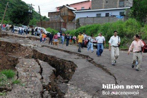 """""""Ворота в ад"""" в Гватемале! (11 фото)"""
