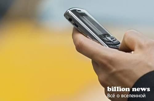Пять признаков того, что ваш сотовый телефон прослушивается