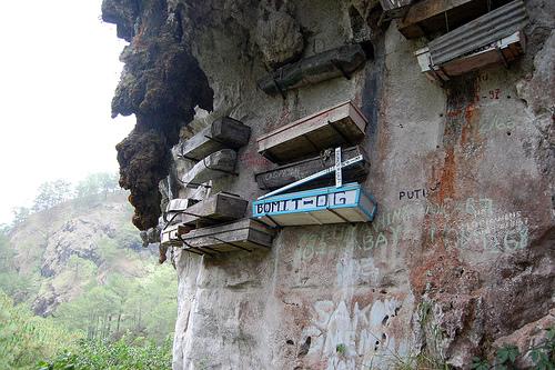 Интересные факты о захоронениях на скалах