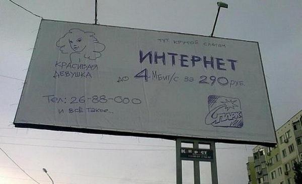 Креативная интернет реклама как вывести деньги с яндекс директа на яндекс деньги