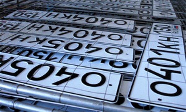 Интересные факты про номерные знаки